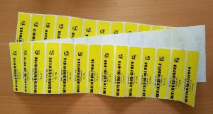 Tags used for warehouse support services before new system implementation