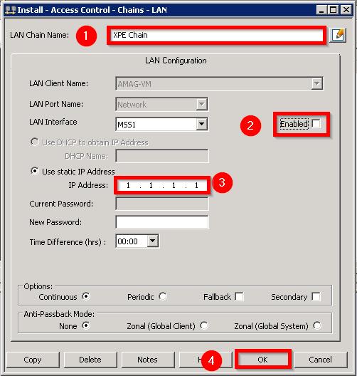 amag 대칭 LAN 체인 추가