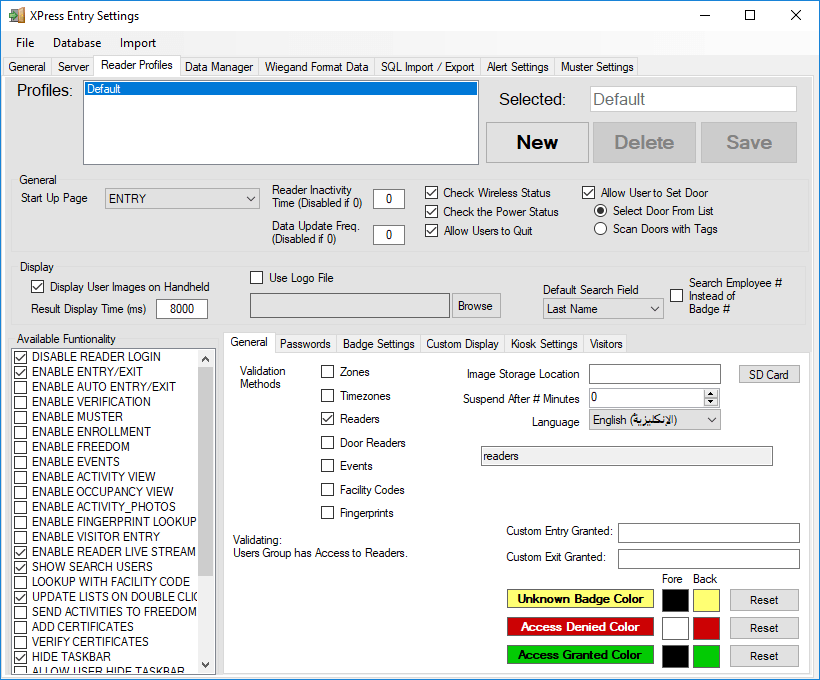 xpressentry s2 ریڈر پروفائل ٹیب