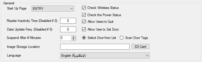 xpressentry general settings